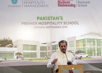 Federal Minister of Education Mr. Shafqat Mehmood at launch ceremony